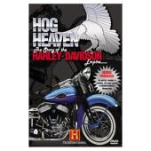 Story of Harley Davidson na DVD