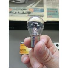 Čirá žárovka PHILIPS 12498 na blinkry pro Harley Davidson